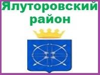 Ялуторовский-баннер
